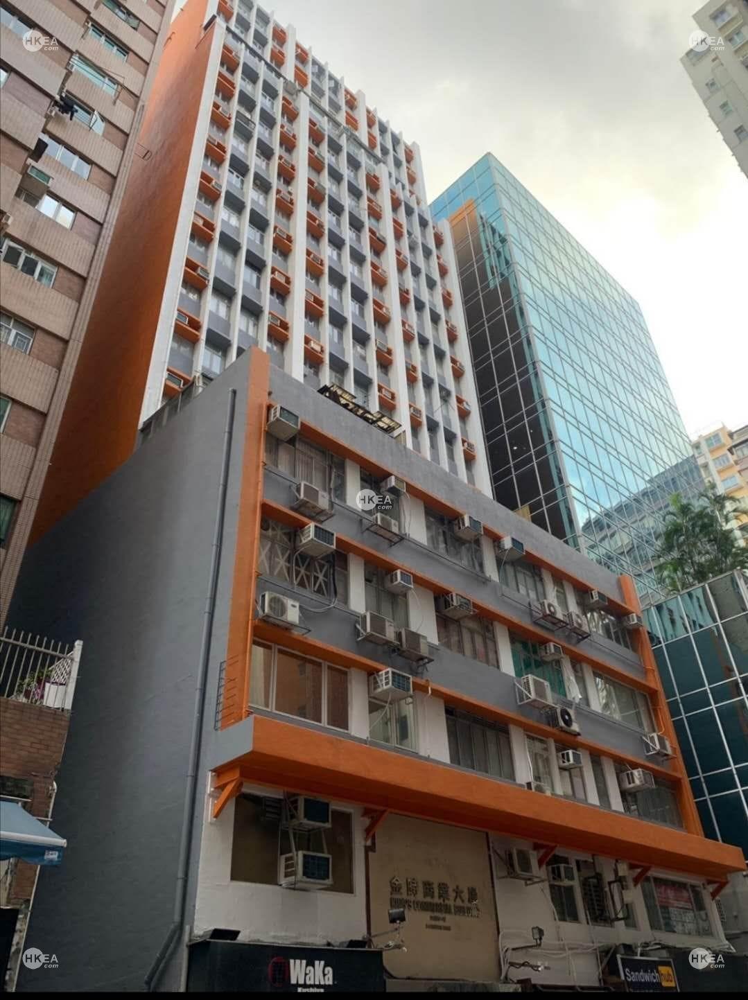 尖沙咀|工商舖|金時商業大廈|漆咸圍 2-4號